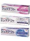 薬用シュミテクト 歯周病ケア 他 498円(税抜)