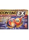 新コンタックかぜEX持続性 1,780円(税抜)