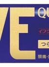 イブクイックDX60錠 2,180円(税抜)
