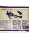 やっこ豆腐 58円(税込)