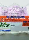 白たまご(ぴあっこミックス) 105円(税込)