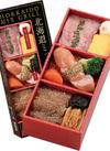 北海道ミックスグリル弁当 1,300円(税抜)