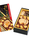 ほたての王様 1,250円(税抜)