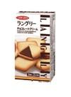 ラングリー 各種 68円(税抜)