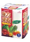 強力吸収キッチンタオル<4ロール> 128円(税抜)