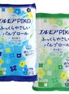 エルモアPIKOトイレットロール(シングル・ダブル) 298円(税抜)