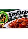 ジャワカレー〔中辛〕 128円(税抜)