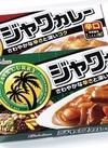 ジャワカレー(中辛) 178円(税抜)