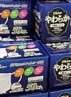 不織布マスクEX 880円(税抜)