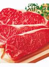 黒毛和牛サーロインステーキ用 1,280円