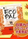 エコロジーパルナップ トイレットペーパー 白 ダブル 279円(税抜)