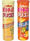 ポテトチップス クリスプ各種 138円(税抜)
