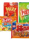 ポッキー・プリッツ/亀田の柿の種・ハッピーターン3種のアソート 189円(税抜)