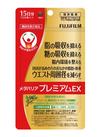 メタバリアプレミアムEX 2,950円(税抜)