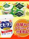 アロエヨーグルト/ビヒダス プレーンヨーグルト 118円(税抜)