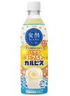 発酵BLEND バナナヨーグルト&カルピス 78円(税抜)