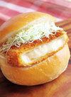 【ベーカリー】かにクリームコロッケバーガー 169円(税抜)
