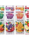 野菜生活100ホームパック 各種 198円(税抜)
