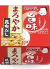 まろやか旨味ミニ3 68円(税抜)