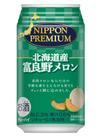 北海道富良野メロンチューハイ 108円(税抜)