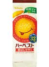 東ハト ハーベスト 香ばしセサミ 78円(税抜)