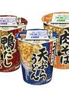 うまいつゆ 天ぷらうどん・肉そば・鴨だしそば 278円(税抜)