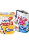 ライトフレークまぐろ 水煮オイル不使用 大豆油着け 各3缶パック 356円(税抜)