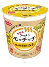 ラーメンモッチッチ 炒め野菜香るみそ 138円(税抜)