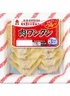 肉ワンタン 148円(税抜)