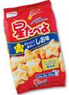 星たべよしお味 98円(税抜)
