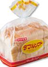 ダブルソフト 98円(税抜)