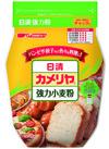 カメリヤ 198円(税抜)