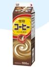 コーヒー乳飲料(1000ml) 108円(税抜)
