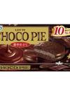 冬のチョコパイ濃厚仕立て 238円(税抜)