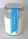 ミルクなプリン 400円(税抜)