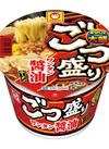 ごつ盛り ・ワンタン醤油ラーメン・コーン味噌ラーメン・ソース焼そば 78円(税抜)