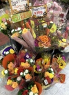 ハロウィンブーケ 398円(税抜)