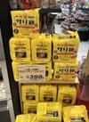 サリ麺鍋用 5食入り 398円(税抜)