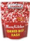 コンビーフハッシュ 68円(税抜)