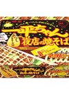 一平ちゃん夜店の焼そば 108円(税抜)