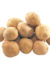 (特別栽培)剣淵の馬鈴薯 98円(税抜)