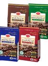 レギュラーコーヒー(粉)オリジナルブレンド 348円(税抜)