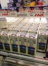 ふじの国おいしい牛乳1000ml 149円(税抜)