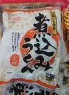 煮込みうどん 69円(税抜)