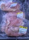 さっぱりもがっつりも 若鶏胸肉 48円(税抜)