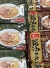 塩ラーメン/醤油ラーメン 198円(税抜)