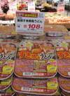 鍋焼すき焼風うどん 108円(税抜)