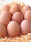 赤ら卵 178円(税抜)
