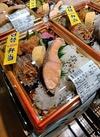 鮭のっけ弁当 398円(税抜)