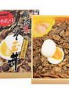島根牛みそ玉丼 1,019円(税抜)